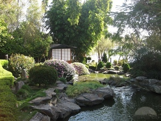 Bundaberg Botanic Gardens